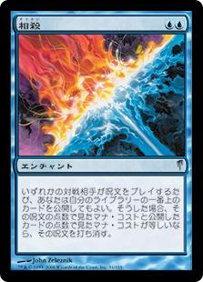 Counterbalance / 相殺