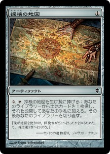Expedition Map / 探検の地図